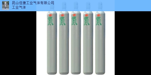 虹口区进口氦气质量商家「昆山佳捷工业气体供应」