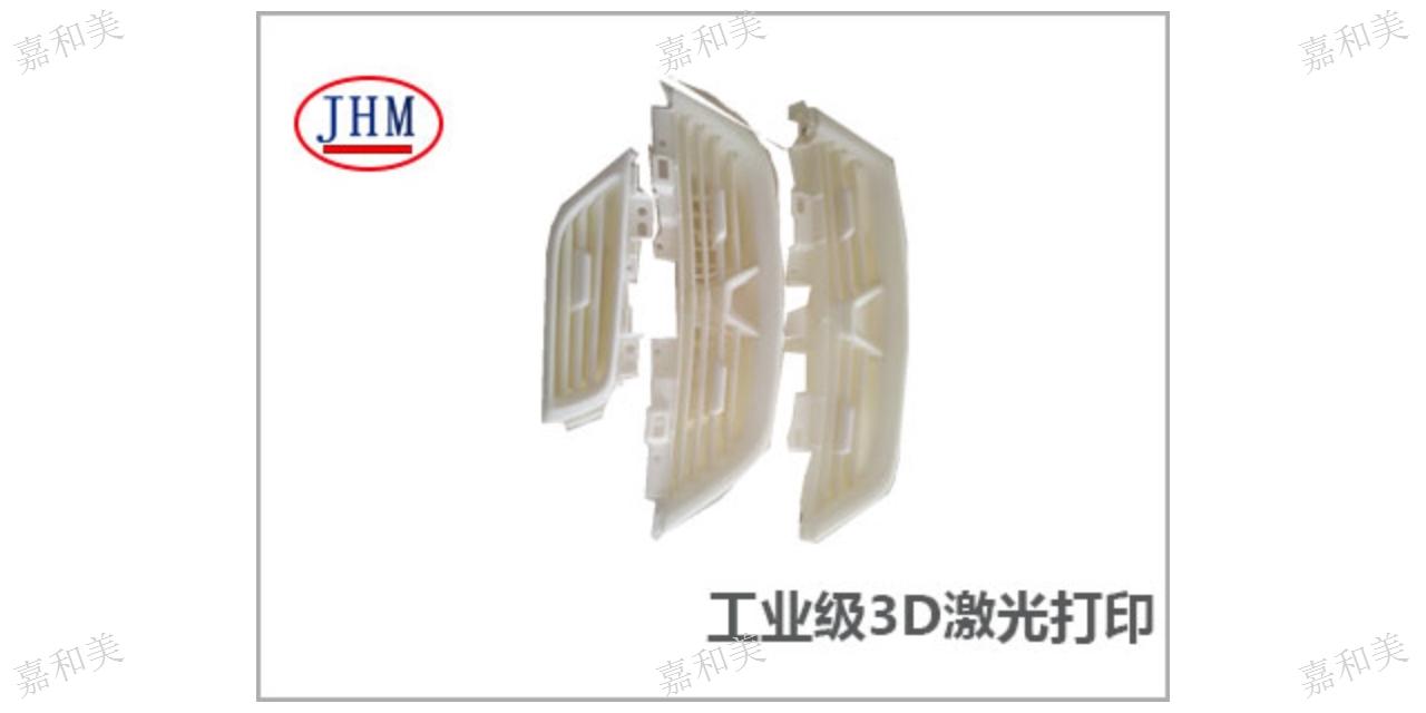 杭州订做手板模型制作经验,手板模型