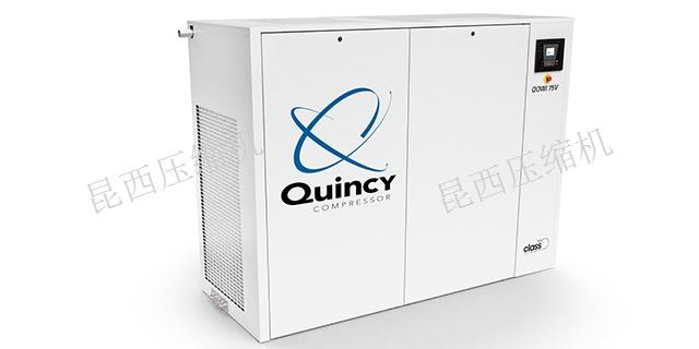 上海永磁变频螺杆空压机工作原理 值得信赖 昆西供