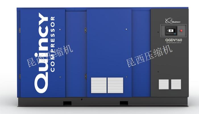 上海螺杆空压机工作原理 欢迎来电 昆西供