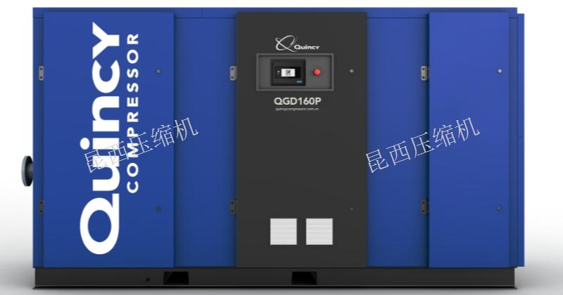 上海销售空压机哪家比较好 真诚推荐 昆泰克供