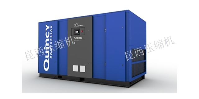 上海高品质喷油螺杆式压缩机哪家好 欢迎来电 昆泰克供