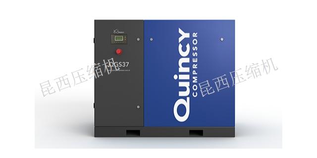 上海专业喷油螺杆式压缩机哪个品牌好 值得信赖 昆泰克供