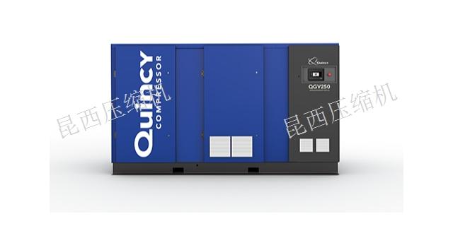 上海正規噴油螺桿式壓縮機銷售公司 值得信賴 昆西供