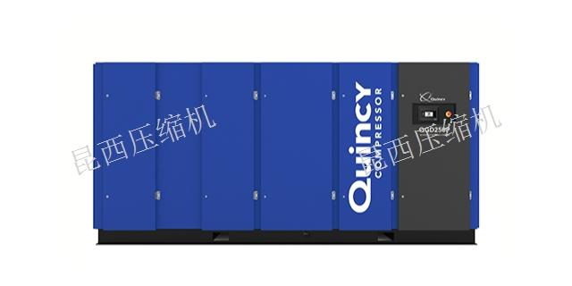 安徽高端喷油螺杆式压缩机哪家比较好,喷油螺杆式压缩机