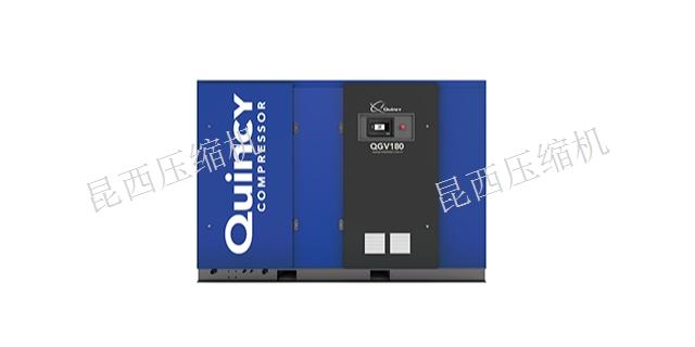 上海高端喷油螺杆式压缩机公司 欢迎咨询 昆泰克供