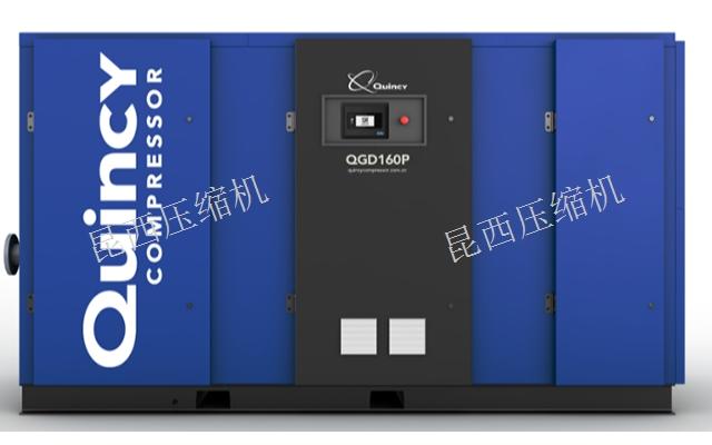 上海高品质喷油螺杆式压缩机哪个品牌好 服务至上 昆泰克供