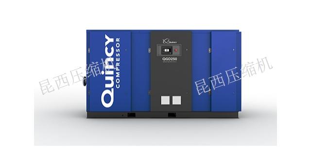 上海销售喷油螺杆式压缩机销售公司 真诚推荐 昆泰克供