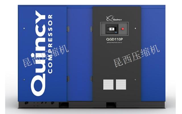 上海原装无油压缩机哪家比较好 欢迎来电 昆泰克供