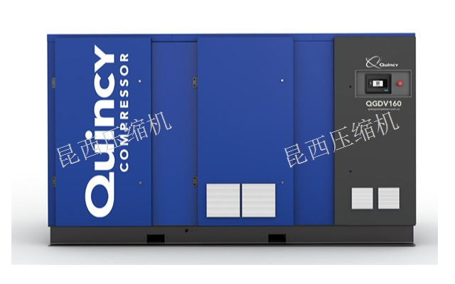 上海原装无油压缩机销售公司 诚信经营 昆泰克供