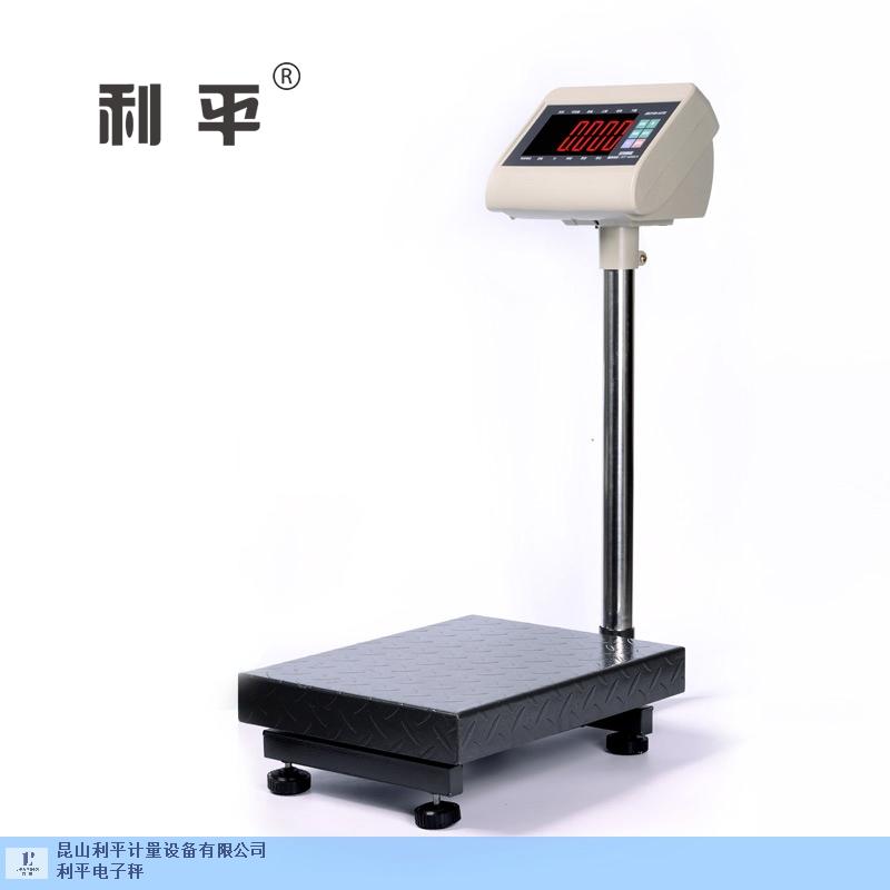 太仓电子秤供货厂 客户至上「昆山利平计量设备供应」