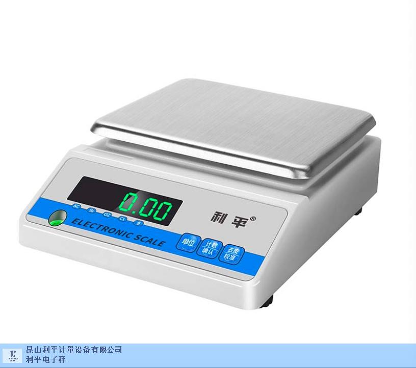 钢制电子秤品牌企业 诚信互利「昆山利平计量设备供应」