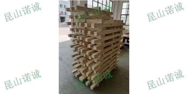 木箱托盘厂家,托盘