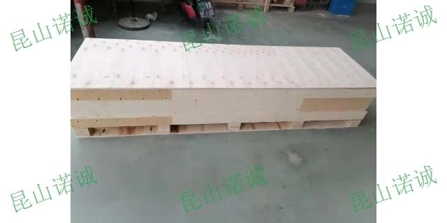 蘇州包裝箱尺寸 誠信經營「昆山諾誠復合材料供應」