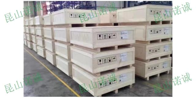 南京免熏蒸包裝箱供應商 服務至上「昆山諾誠復合材料供應」