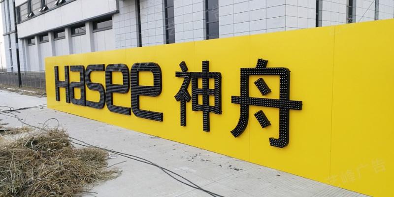 昆山太仓广告牌制作