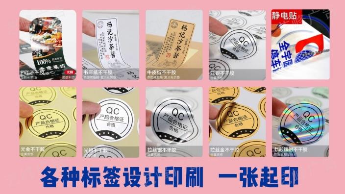 嘉定區戶外廣告牌出廠價格「昆山市藝之峰廣告裝飾供應」