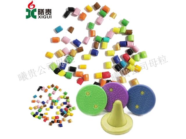 广东塑胶色母粒材料
