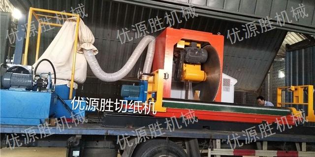 天津切纸机制造价格 创新服务 昆山优源胜机械供应