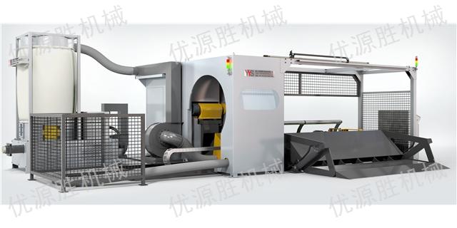 湖北锯纸机哪个牌子好 欢迎咨询 昆山优源胜机械供应