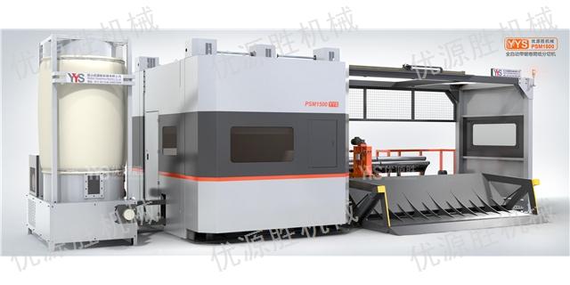 天津锯纸机生产厂家