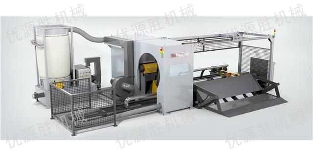 吉林原纸切割机应用 创新服务 昆山优源胜机械供应