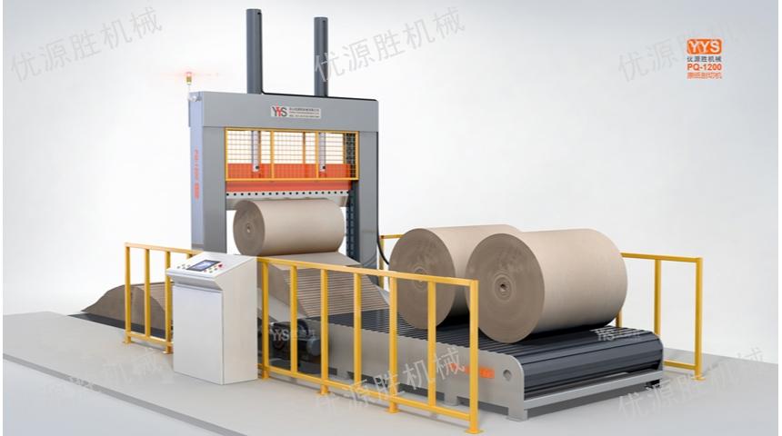 中国香港纸筒分切 欢迎咨询 昆山优源胜机械供应