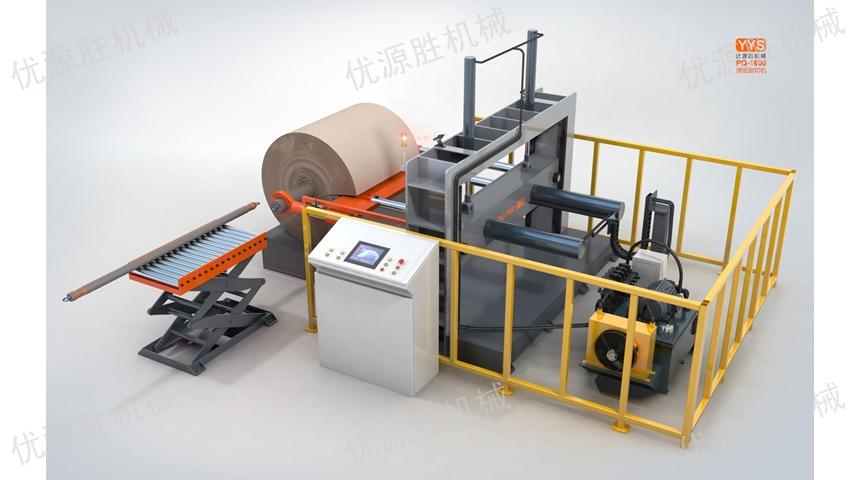 中国香港卷筒纸球分切 有口皆碑 昆山优源胜机械供应