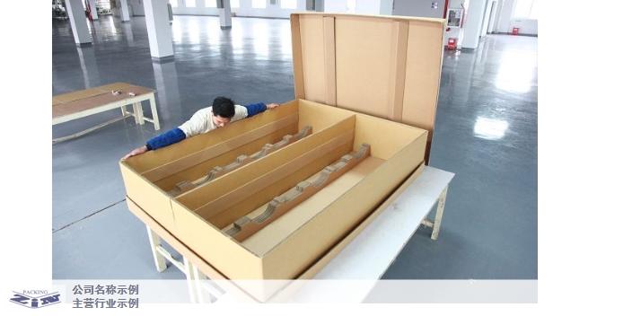 太仓印刷包装生产
