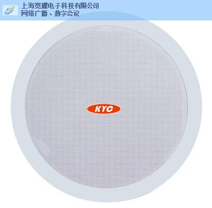 北京道路公共广播价格「上海宽耀电子科技供应」