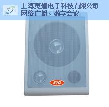 贵州景区广播系统,广播