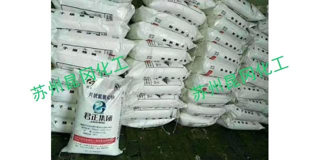 昆山高品质氢氧化钠片碱生产厂商 欢迎来电「苏州昆冈化工供应」