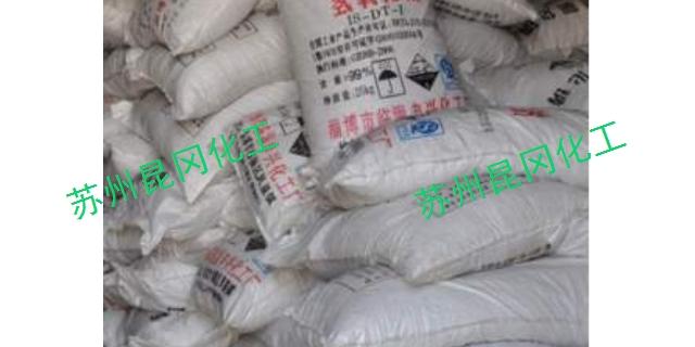 太仓销售氢氧化钠片碱质量保证 质优价廉「苏州昆冈化工供应」