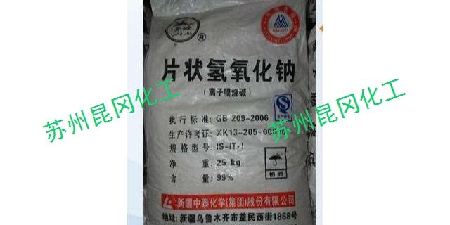 工业园区代理商氢氧化钠片碱 送货到厂「苏州昆冈化工供应」