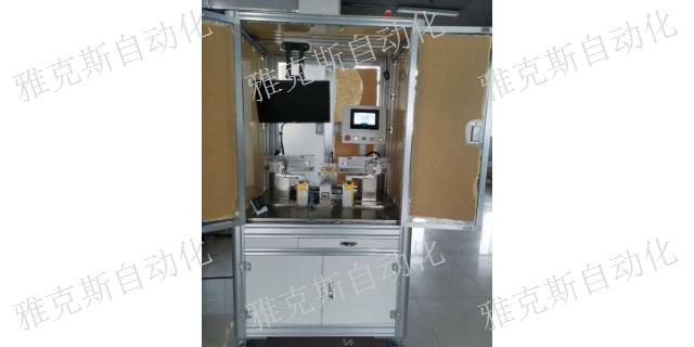 浙江大视野影像自动化设备方案设计「昆山雅克斯精密仪器供应」