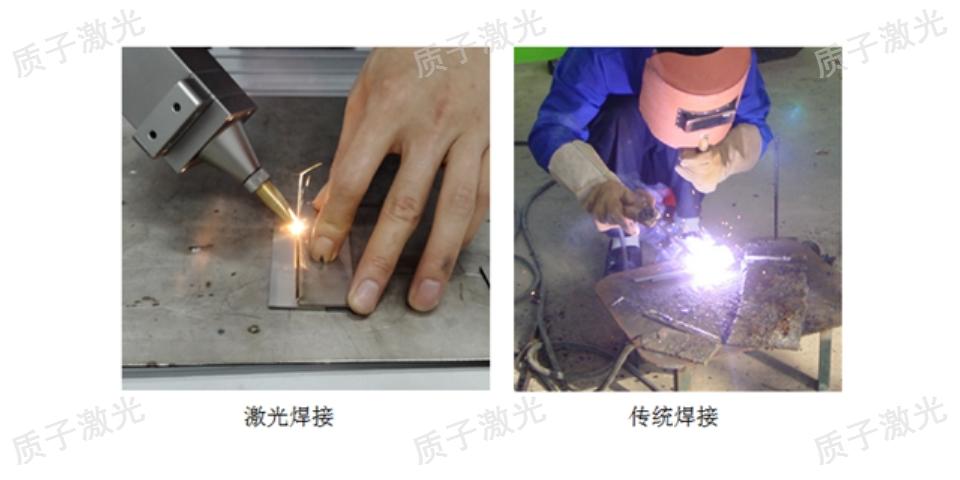 常州碳鋼手持式激光焊接機帶自動送絲功能 推薦咨詢「昆山質子激光設備供應」