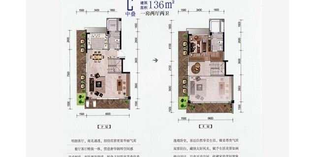 淀山湖额外优惠桃李春风物业怎么样 服务为先「昆山市卓居房产经纪供应」