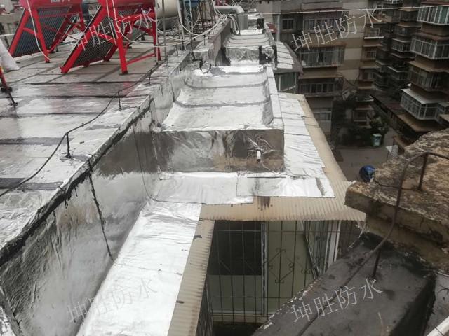 专业屋面防水费用