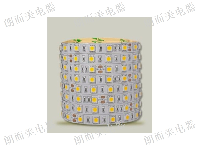 湖北产品冷柜照明LED灯销售公司,冷柜照明LED灯