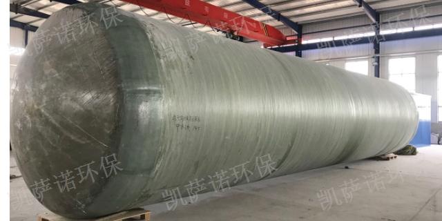 青海玻璃钢化粪池规格 兰州凯萨诺环保科技供应