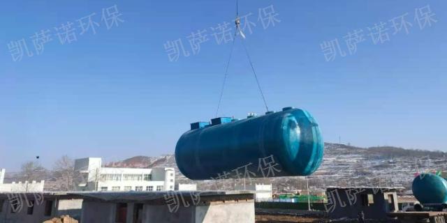 临洮玻璃钢化粪池专业定制 兰州凯萨诺环保科技供应
