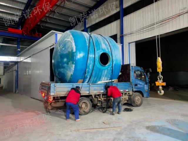 永昌玻璃钢隔油池有哪些 兰州凯萨诺环保科技供应