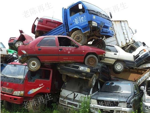 西山區車輛回收市場 誠信經營 云南老陳報廢汽車回收供應