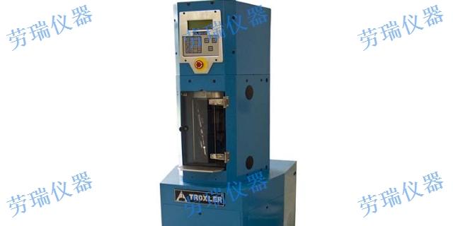 江西特克斯勒旋转压实仪代理商 推荐咨询「上海劳瑞仪器设备供应」