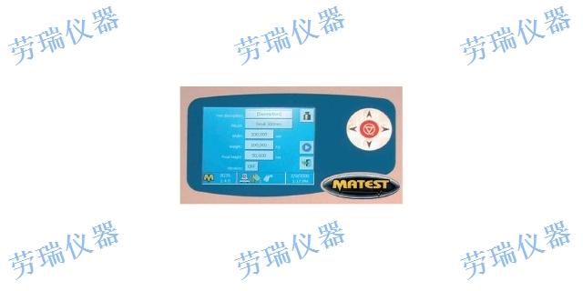 甘肃B039成型机多少钱 欢迎来电「上海劳瑞仪器设备供应」