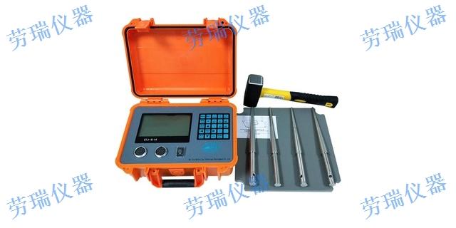 重慶美國H-4114土壤無核密濕度儀中國代理商 來電咨詢「上海勞瑞儀器設備供應」