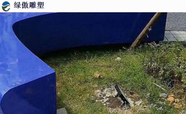 口碑好玻璃钢树池坐凳询问报价 真诚推荐「曲阳县绿傲园林雕塑供应」
