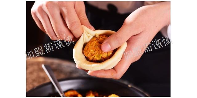 双阳区特色锅盔加盟费用「八陆年锅盔饼店供应」