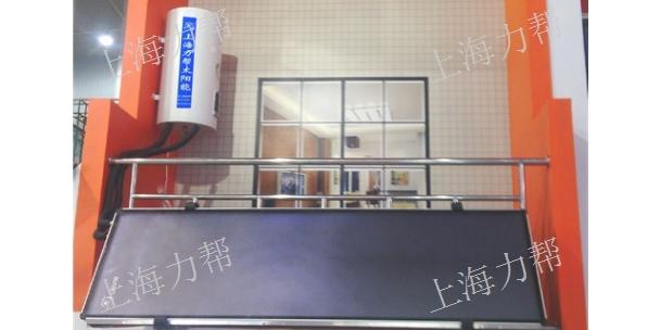 恒溫上海太陽能熱水器生產廠商 誠信為本「力幫供」