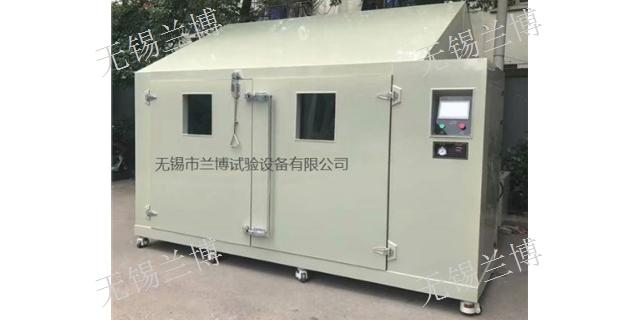遼寧環境試驗箱廠家 歡迎來電「蘭博供」